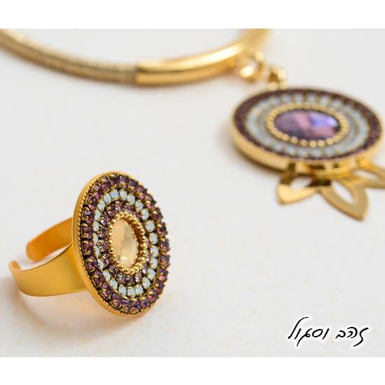 טבעת ושרשרת מנדלה בזהב וסגול