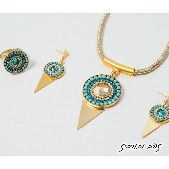 עגילים , שרשרת וטבעת בזהב וטורקיז
