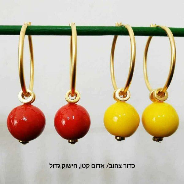 עגילי פורצלן קר דגם כדור