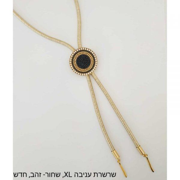 שרשרת עניבה בגודל XL בצבע זהב ושחור