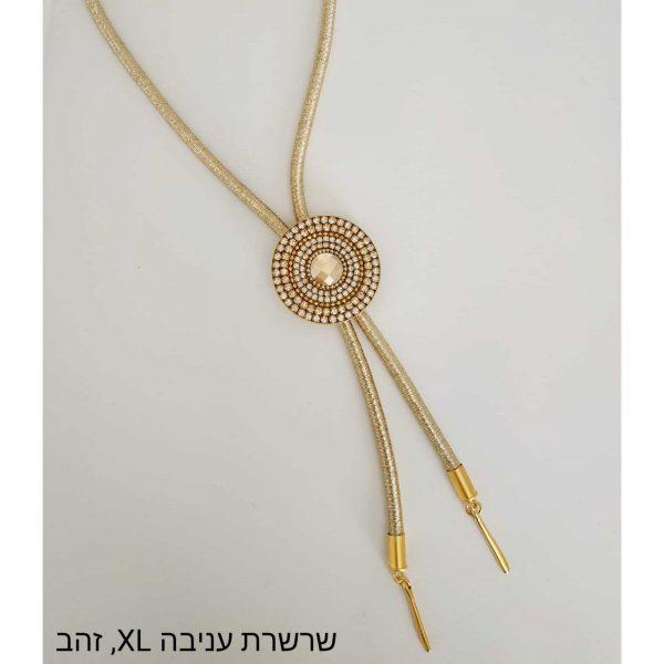 שרשרת עניבה בגודל XL בצבע זהב