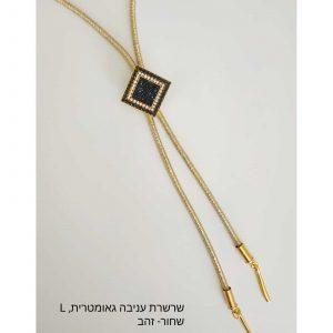שרשרת עניבה בגודל L בצבע שחור וזהב