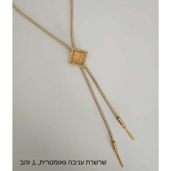 שרשרת עניבה גאומטרית בגודל L בצבע שחור וזהב
