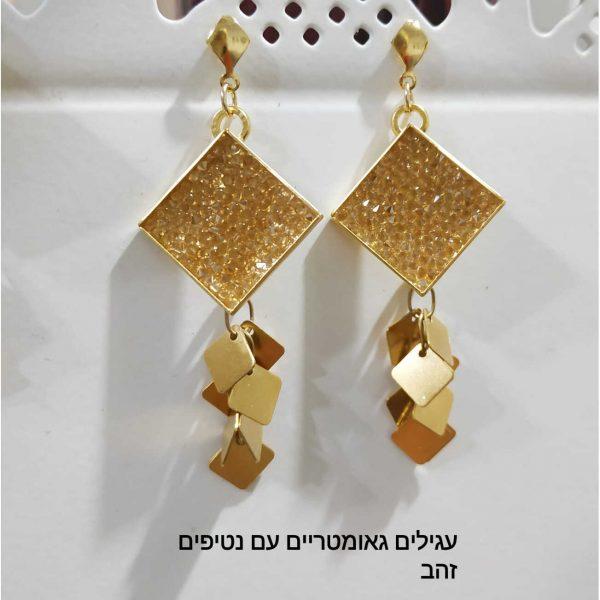 עגילים גאומטריים עם נטיפים בצבע זהב