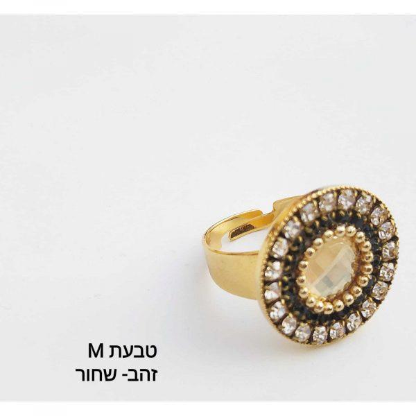טבעת בגודל M עגולה בצבע שחור וזהב