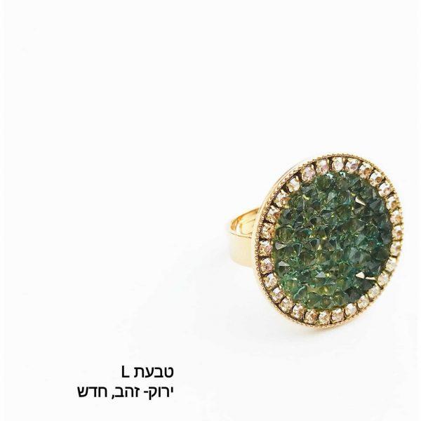 טבעת עגולה גדולה בצבע ירוק וזהב