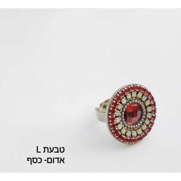 טבעת עגולה גדולה בצבע אדום וכסף